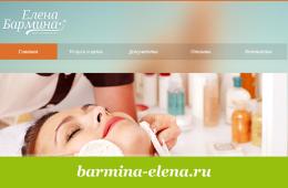 barmina-elena.ru