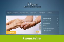 kuma28.ru