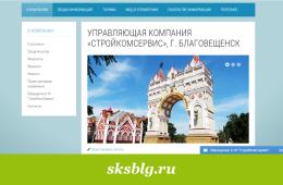 sksblg.ru