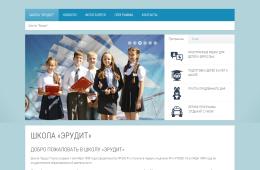 school-erudite.ru