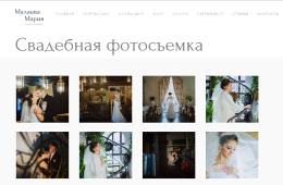 malaeva-photo.ru